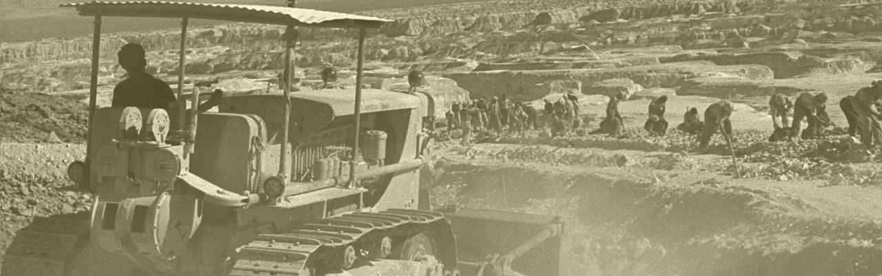 1948-gvura-road-opening4