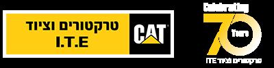cat טרקטורים וציוד I.T.E